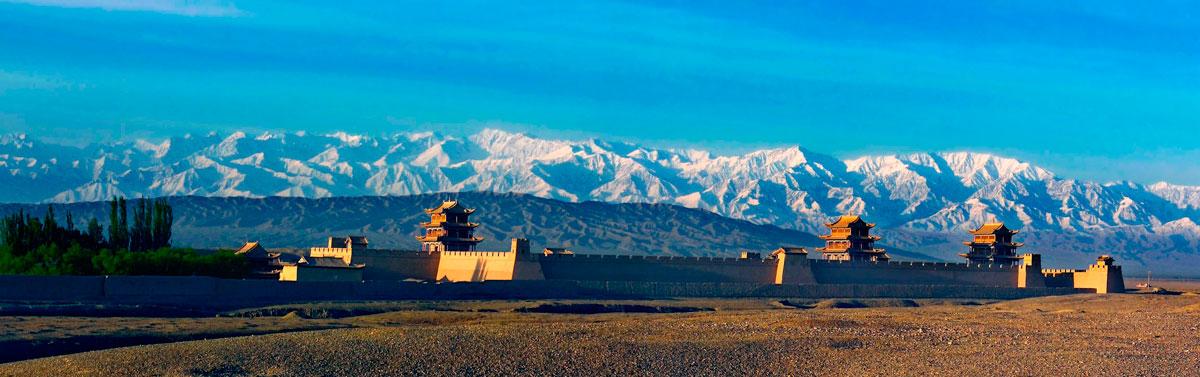 Fuerte de Jiayuguan.