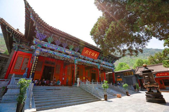 Parque de los cinco manantiales, Lanzhou.