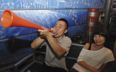 01_Vuvuzela