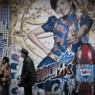 Adan Liu:《市井系列/10》
