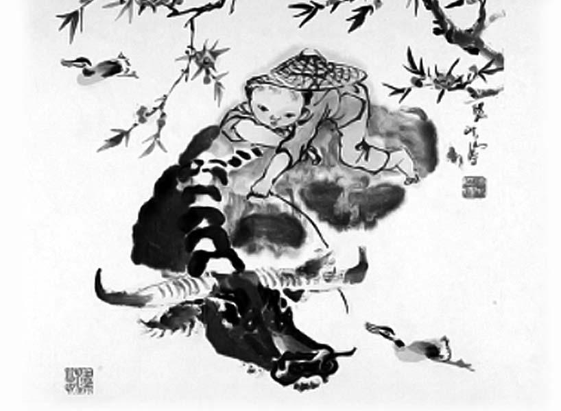 Qi Xi