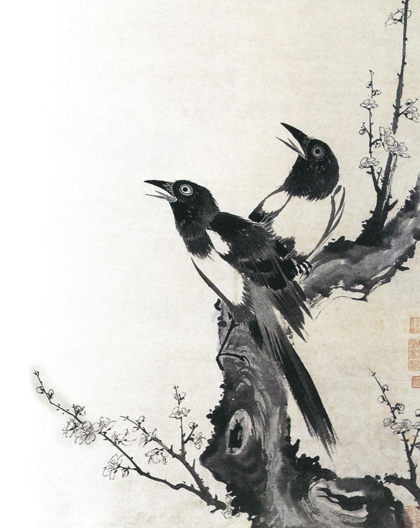 喜上眉梢 (xǐ shàng méi shāo). Alegría que trepa por la punta de las cejas.