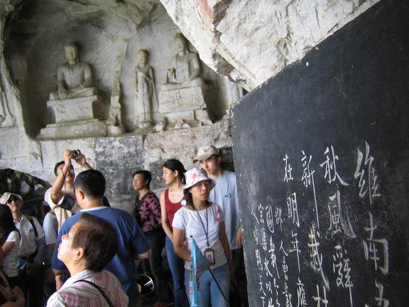 Cueva de la Perla Retornada en Guilin.