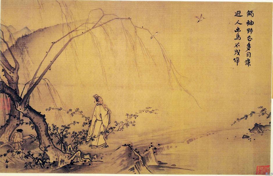 """[ilustración 2]. """"Paseo por un sendero de montaña en primavera"""", de Ma Yuan (马远)"""