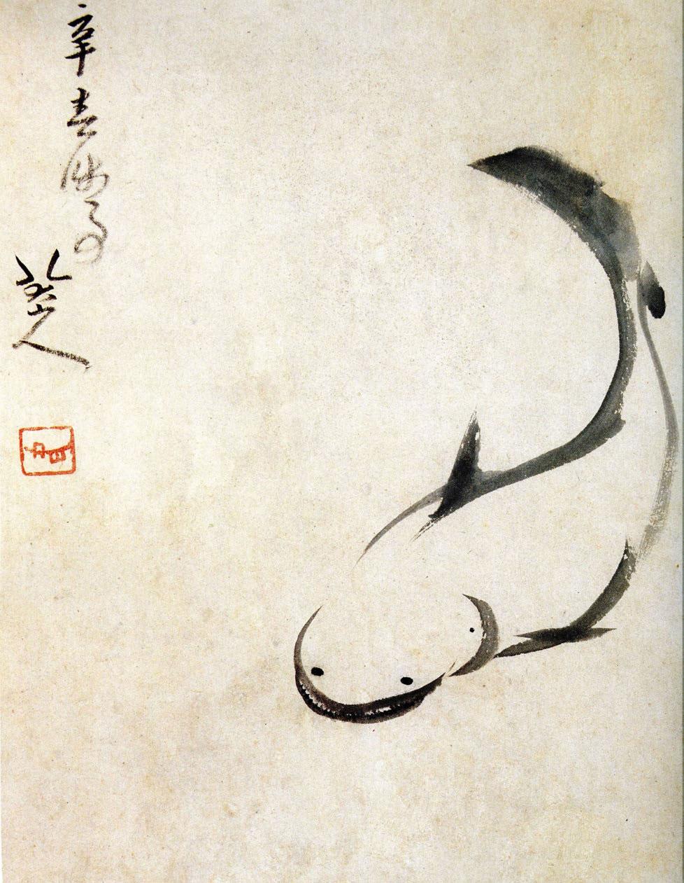"[ilustración 3]. ""Pez"", de Zhu Da."