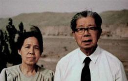 Chang Suhong junto a Li Chengxian.