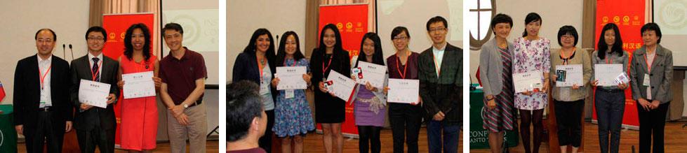 Primer concurso de experiencias educativas de la enseñanza del chino.