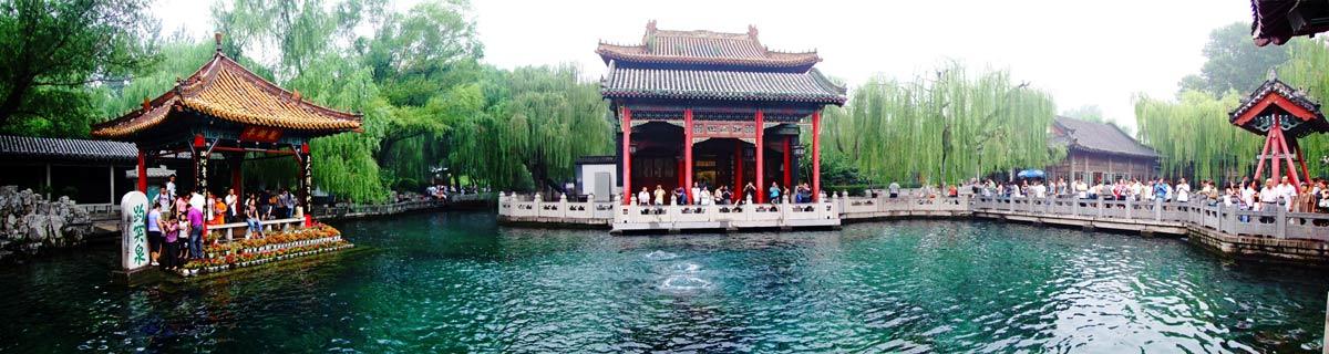 Manantial Baotu. Jinan.