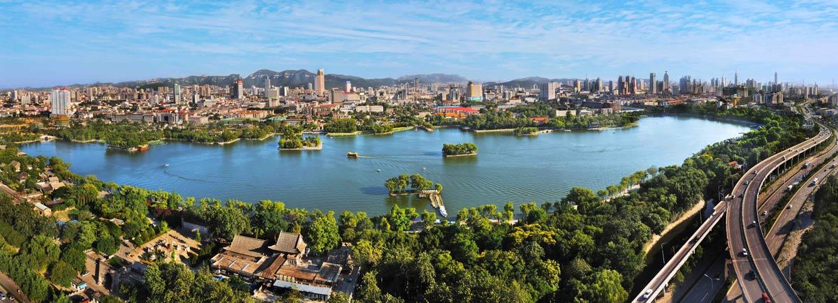 Lago Daming. Shandong