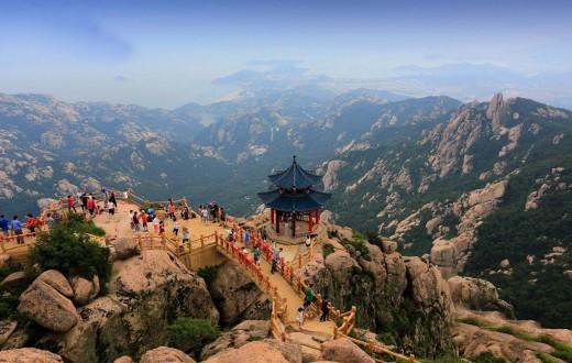 Monte Lao.