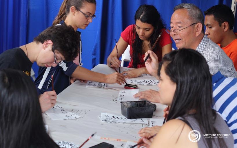 Celebración en el Instituto Confucio de la Universidad de Costa Rica