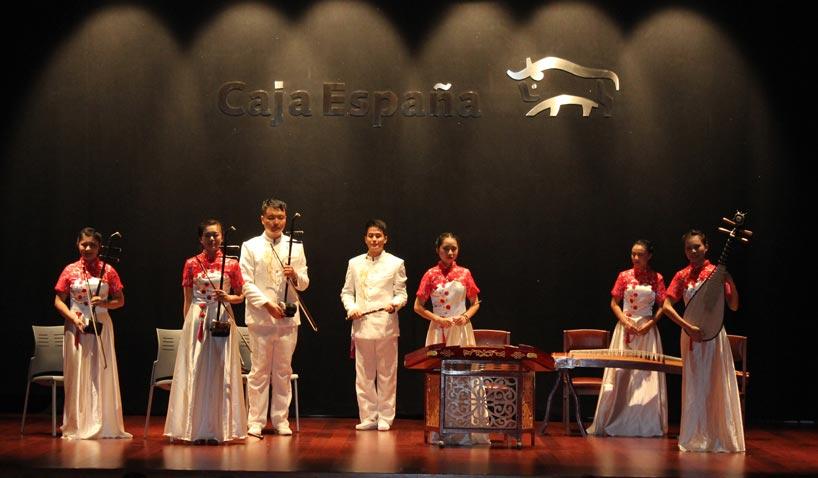 Celebración en el Instituto Confucio de la Universidad de León