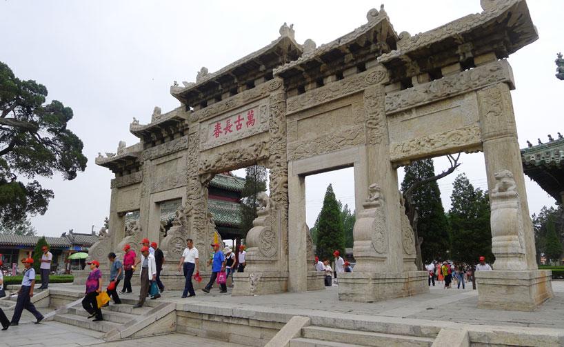 Tres Kong de Confucio