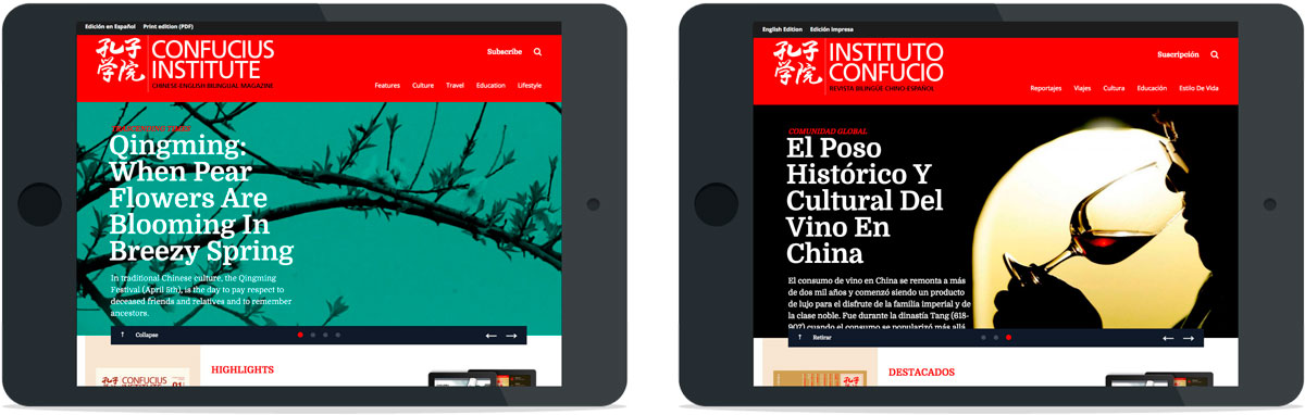 app de la Revista Instituto Confucio