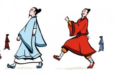 Aprender a caminar en Handan 邯郸学步