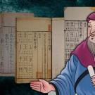 Shuowen Jiezi