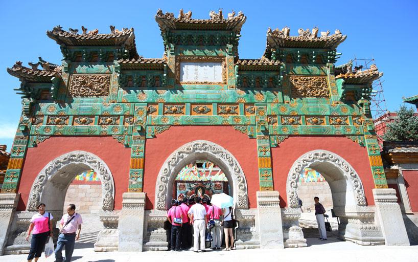 Templo Xumi Fushou - La Residencia de Montaña de Chengde