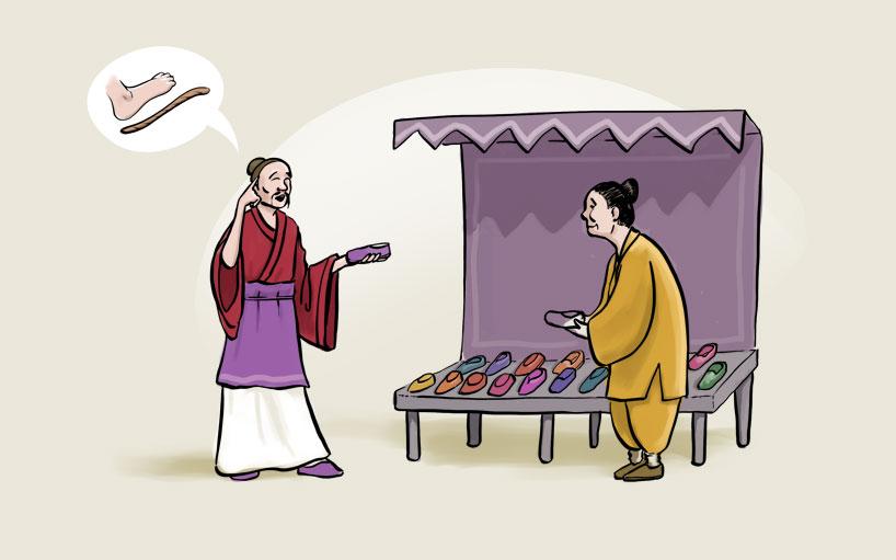 Un hombre del reino de Zheng comprando zapatos