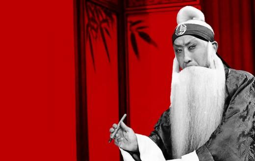 El huérfano del clan de los Zhao