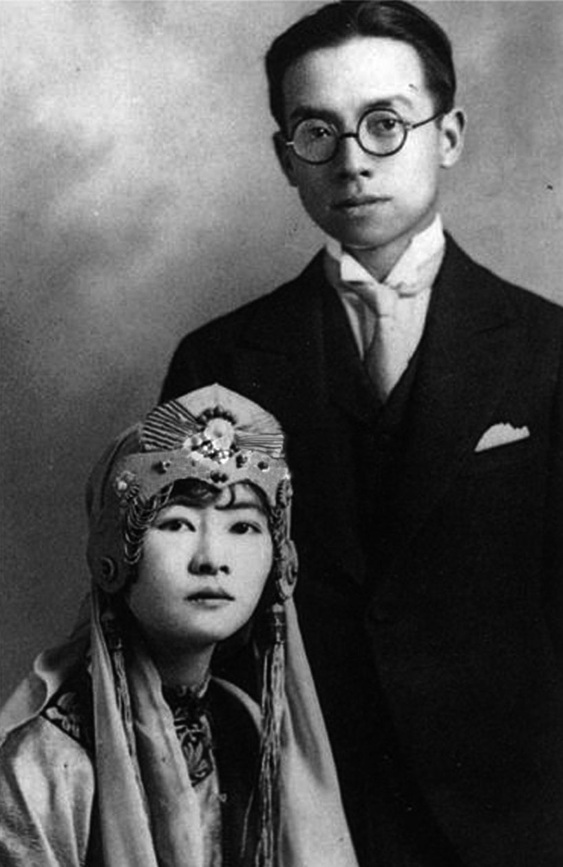 Liang Sicheng y Lin Huiyin