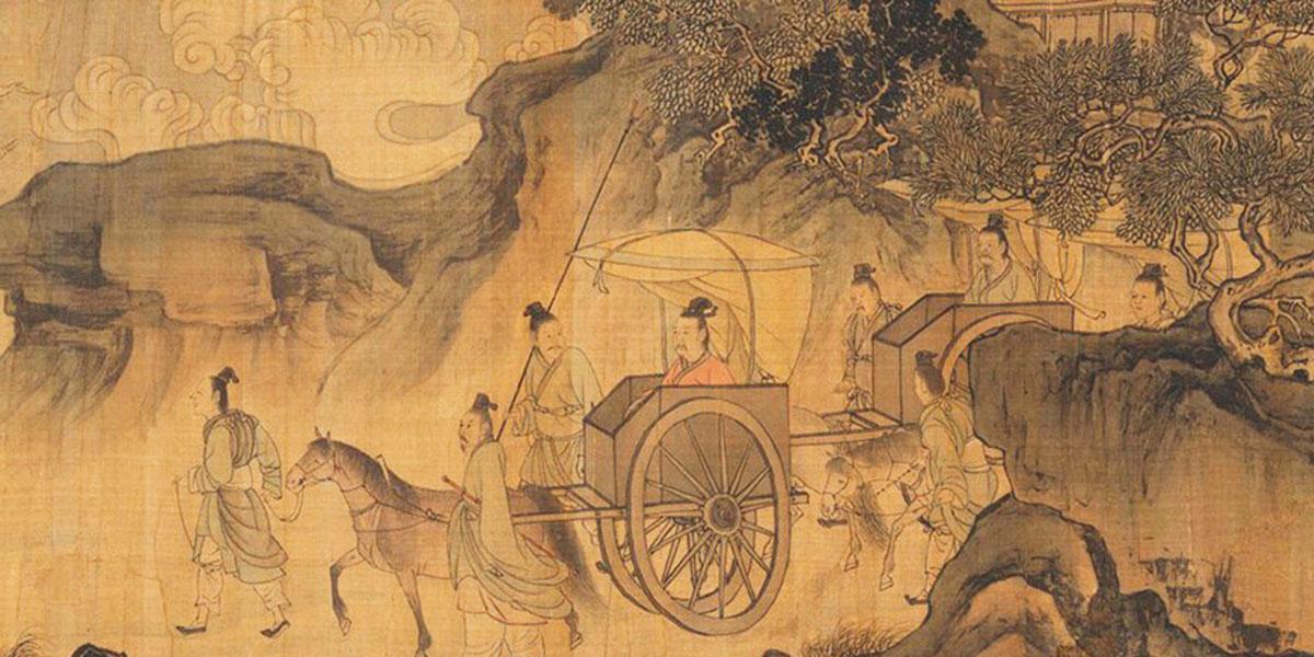 Príncipe Chong'er