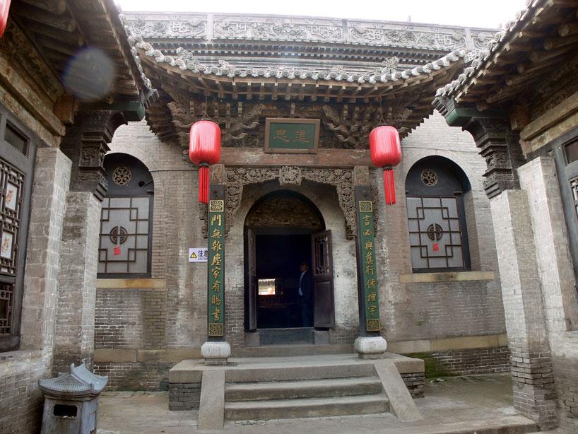 La casa de la familia Qiao