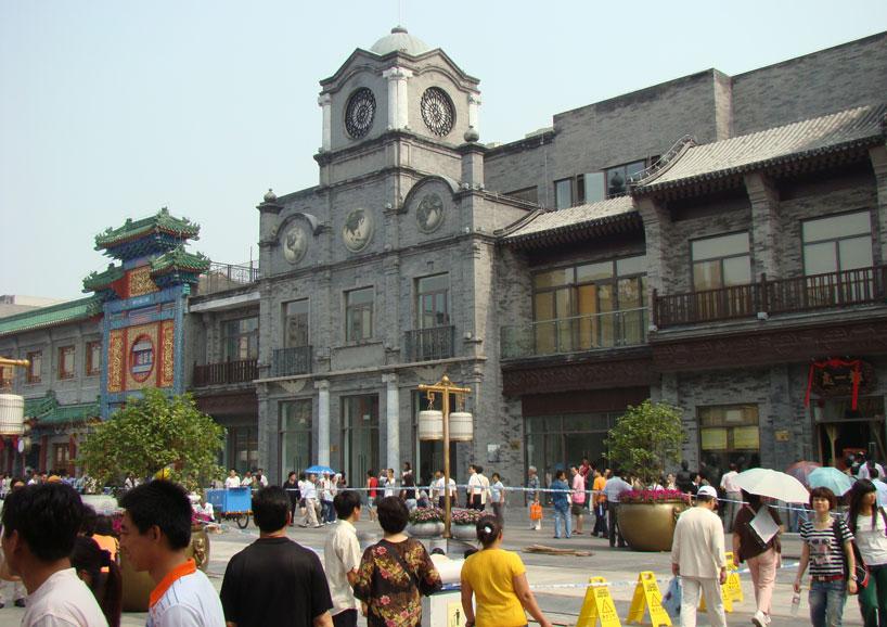 Comerciantes de Shanxi