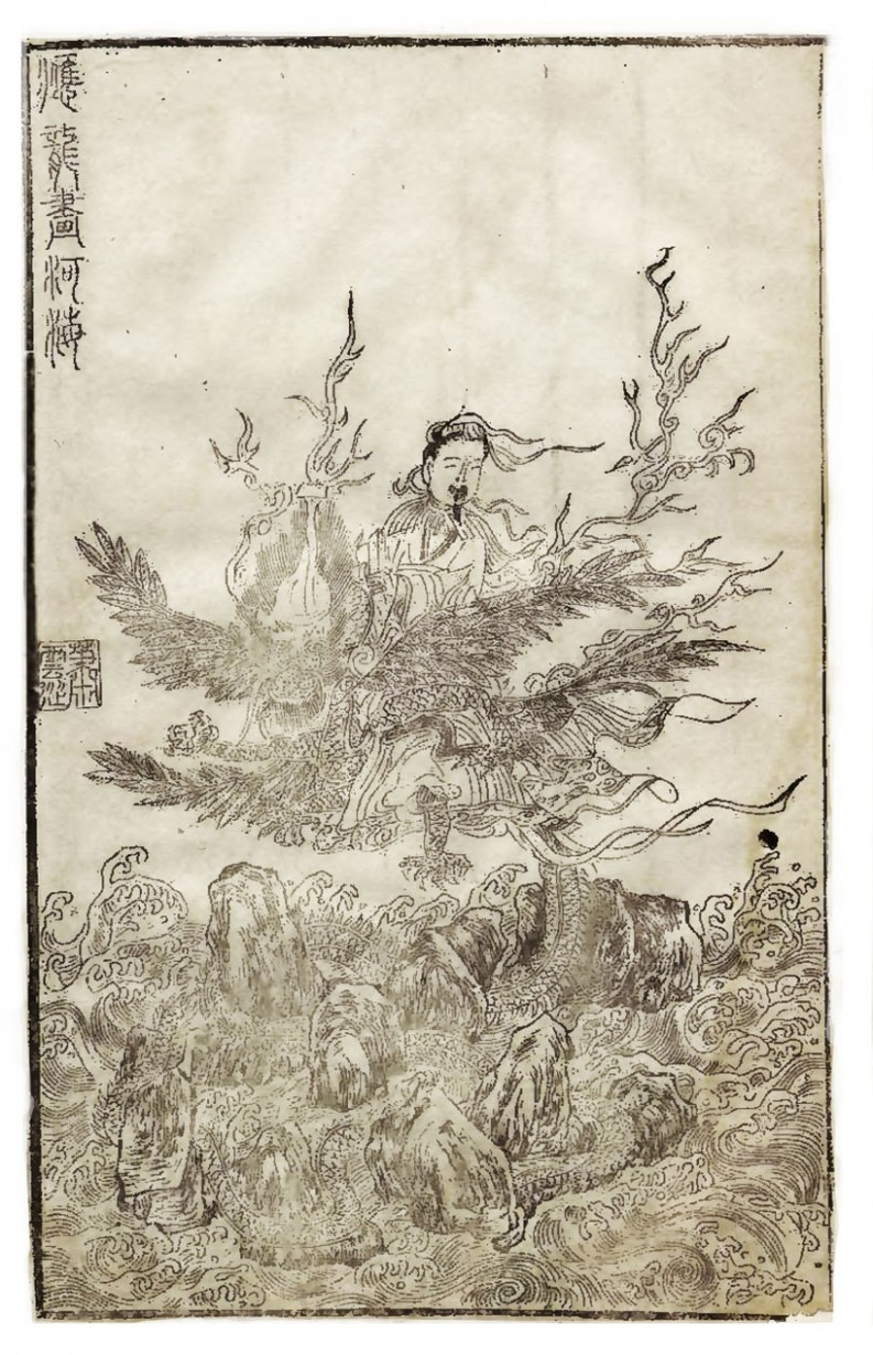 Festival Duanwu