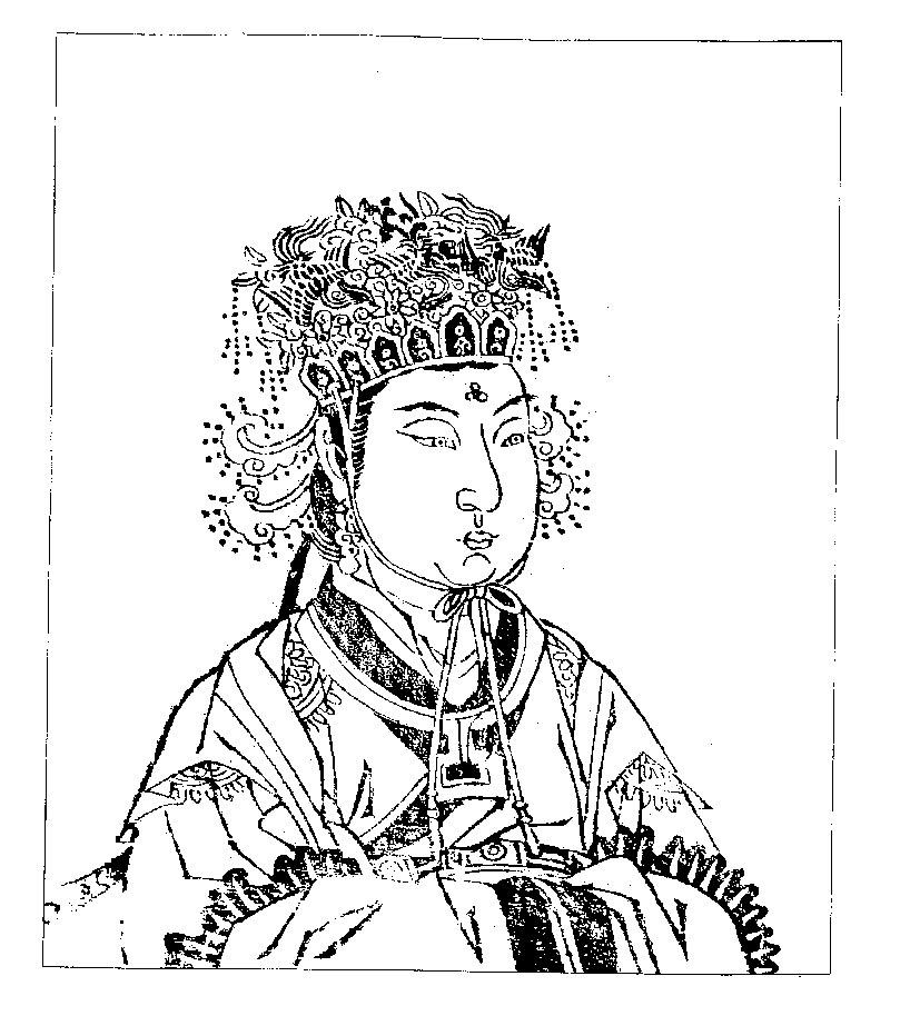 Wu Zetian - Monte Wutai