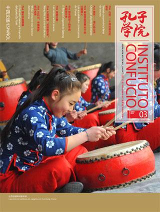 Revista Instituto Confucio 30