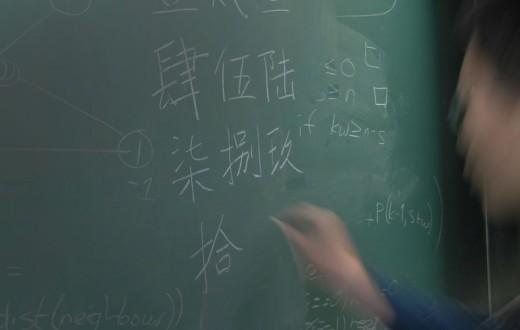 vocabulario chino
