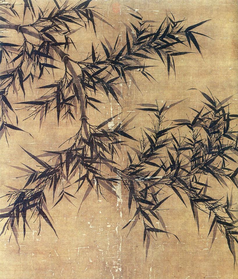 "vitalidad pintura china - ""Bambú"" de Yuke"