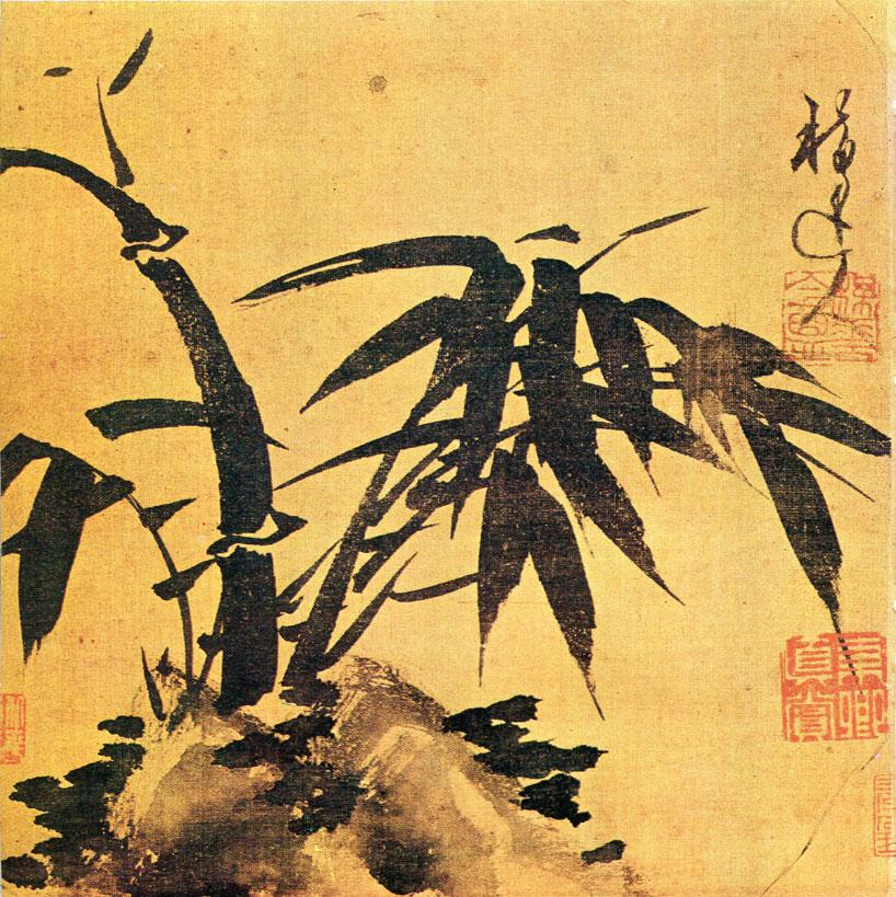 """vitalidad pintura china - """"Bambú y roca"""" de Wu Chen"""