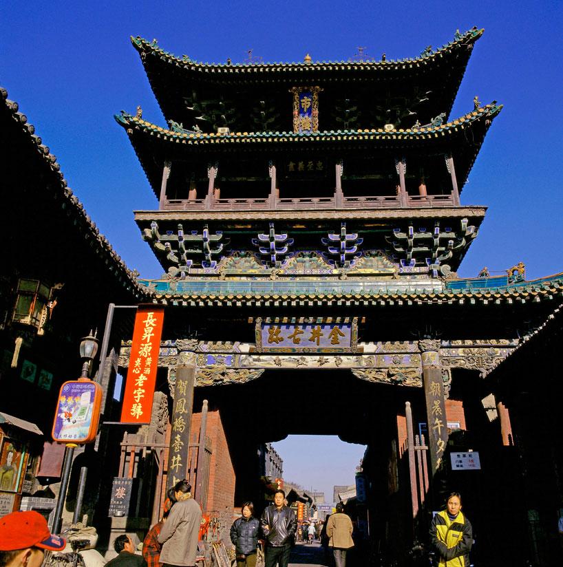 Shanxi Ciudad amurallada de Pingyao