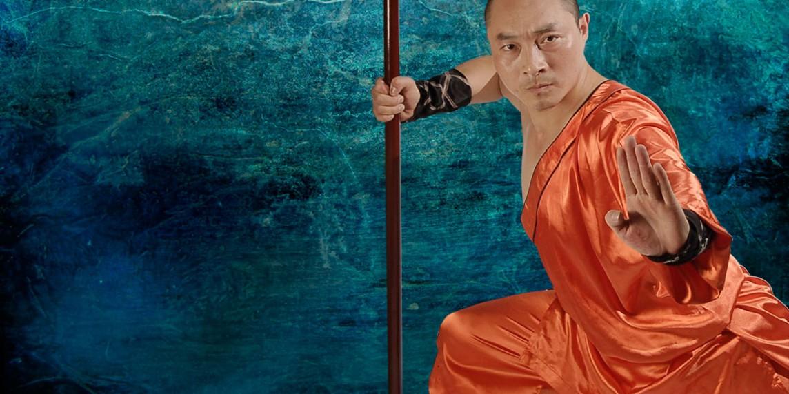 gongfu kungfu