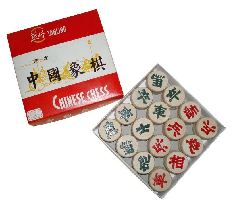 Xiangqi El Milenario Juego Chino De Estrategia Militar