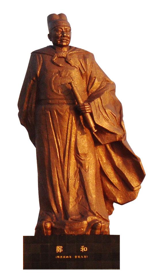 Zheng He eunuco chino