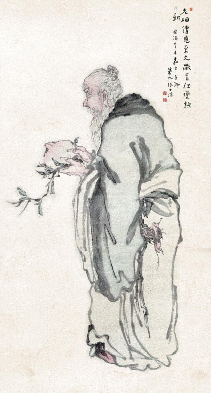 trazo principios estéticos pintura china