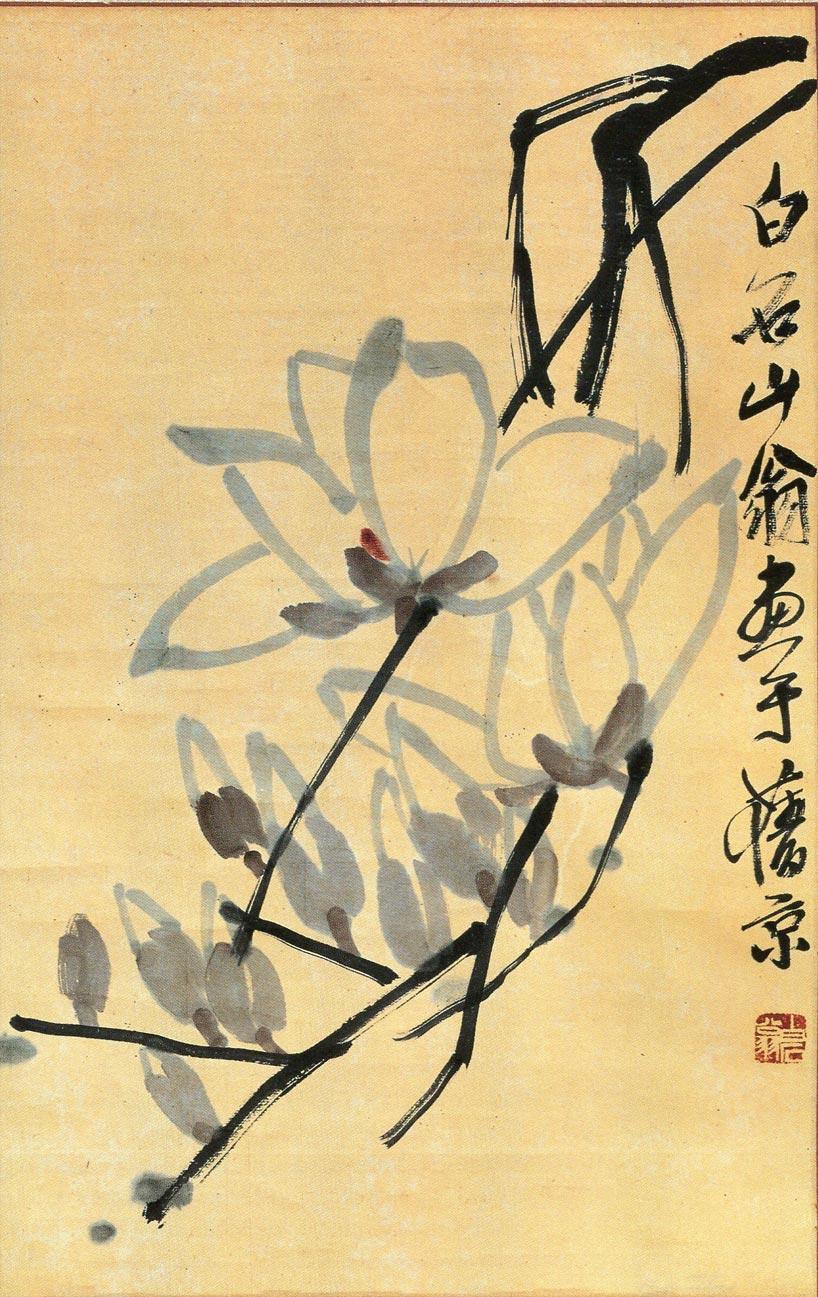 "Rama de magnolias"", de Qi Baishi"
