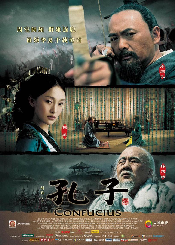 Pelicula Confucio