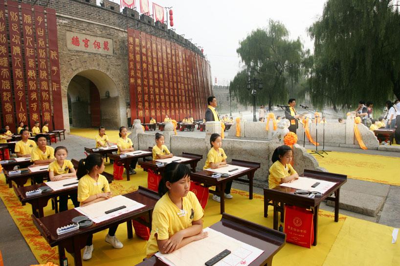 Ceremonia del 2560 aniversario del nacimiento de Confucio. Qufu