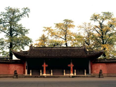 El Templo de Confucio de Nanzong