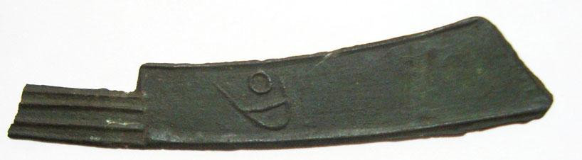 monedas chinas caligrafia