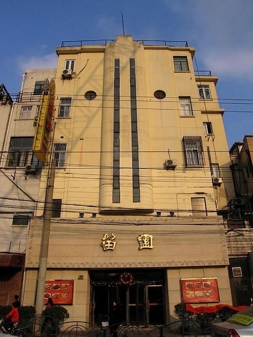 Pelota vasca en China