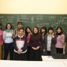 Estudiar en China