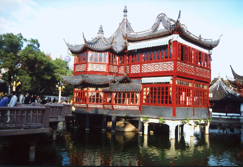 Té chino - La casa de té Huxinting,