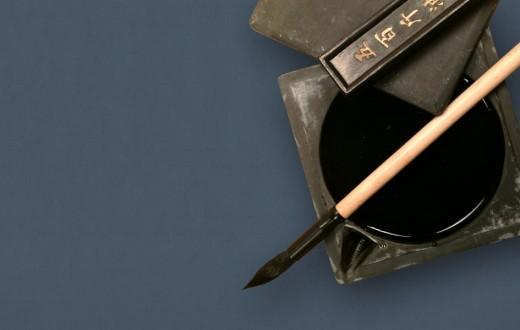 caligrafía y la pintura chinas
