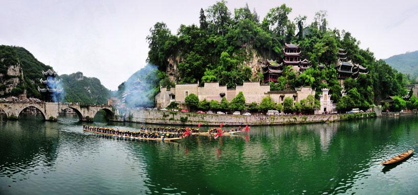 Guizhou - Aldea Zhenyuan