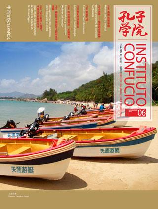 Revista Instituto Confucio 33