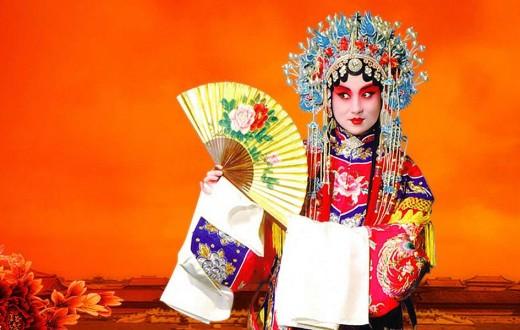 Opera de Beijing